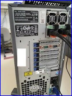 Dell T320 server. 16GB RAM, Xeon E5-2403, How swap power supply